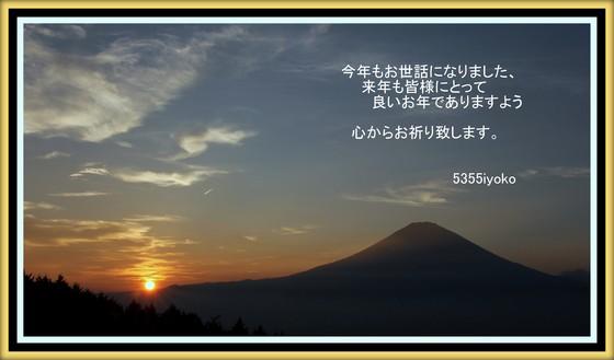 d0025894_17123345.jpg