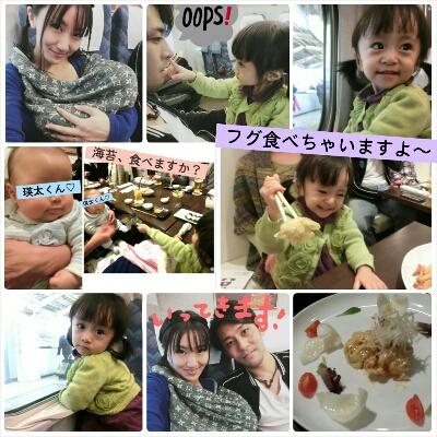 大阪で幸せ時間~(*´▽`)ノノ_d0224894_0403837.jpg