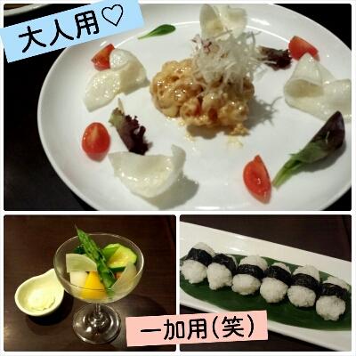 大阪で幸せ時間~(*´▽`)ノノ_d0224894_095830.jpg