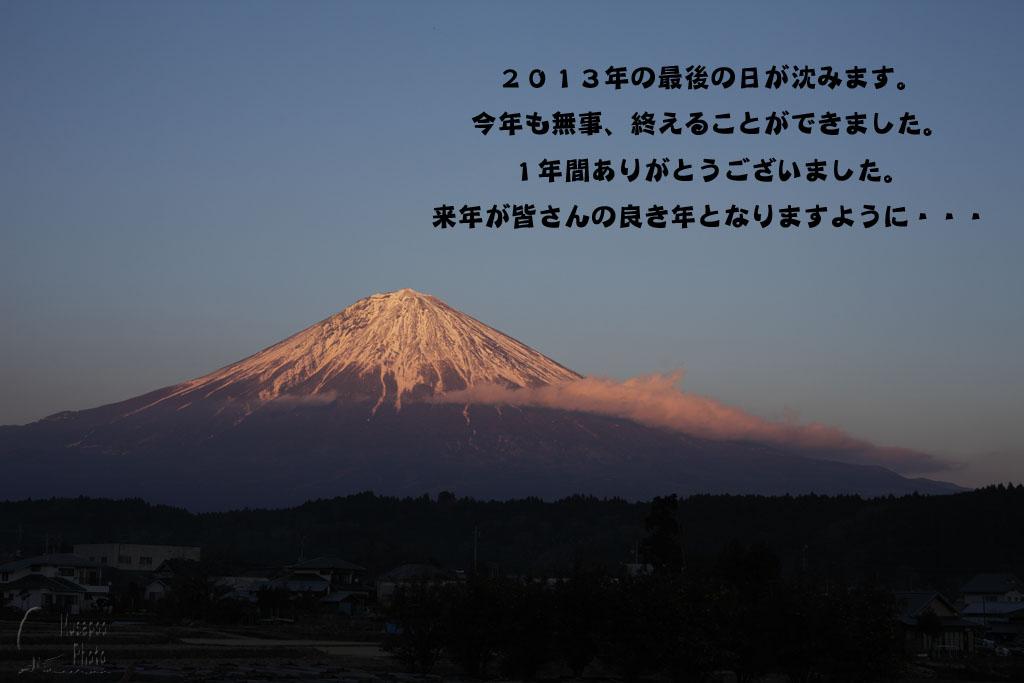 b0064396_16444261.jpg