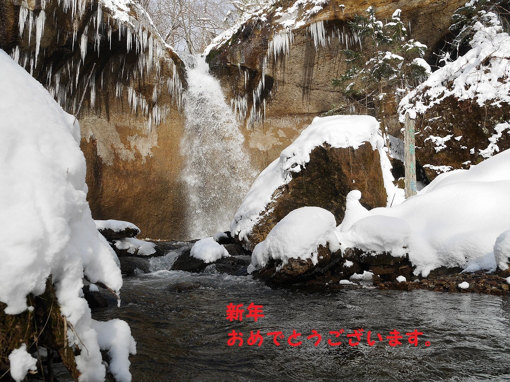 新年のご挨拶_f0138096_1712144.jpg