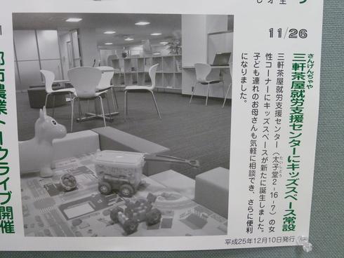 一年で最も印象に残った本、ドラマ、ニュース~三軒茶屋星座館~_c0092197_7544382.jpg