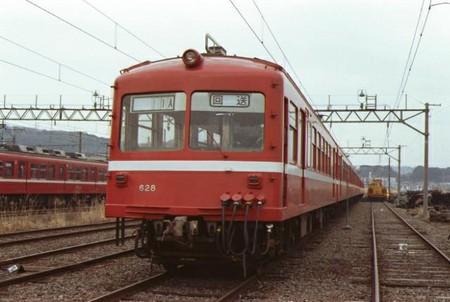 京浜急行電鉄 600(Ⅱ)形非冷房車_c0207199_1034398.jpg
