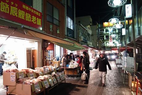 やっぱり市場は面白い(柳橋)_a0152501_14185456.jpg