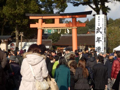 2014初詣2 上賀茂神社_e0048413_19351865.jpg