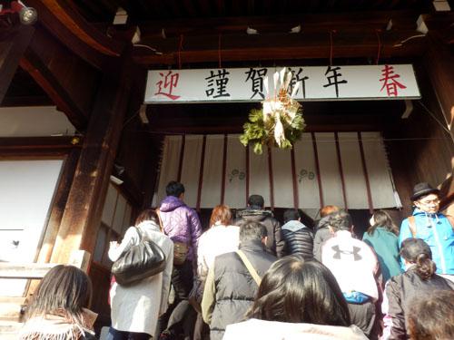 2014初詣2 上賀茂神社_e0048413_1936055.jpg