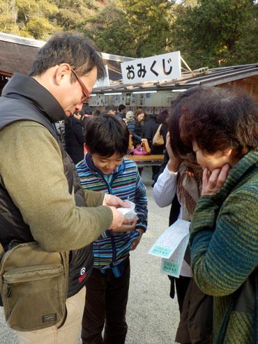 2014初詣2 上賀茂神社_e0048413_19364360.jpg