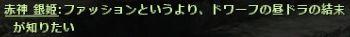 b0236120_18162534.jpg