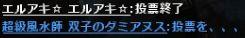 b0236120_18482474.jpg
