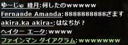 b0236120_232026.jpg