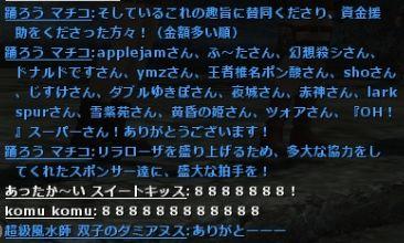 b0236120_23395740.jpg