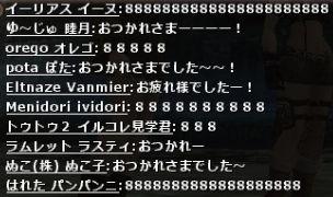 b0236120_23534796.jpg