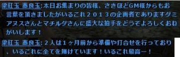 b0236120_2359916.jpg