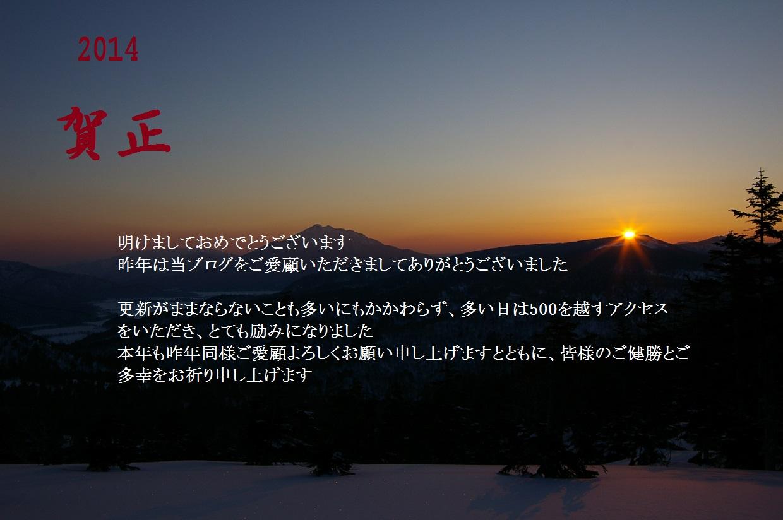 b0062024_0202983.jpg