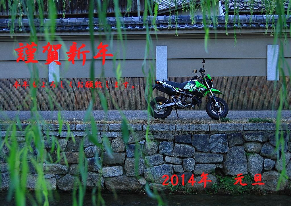 f0264029_17393166.jpg