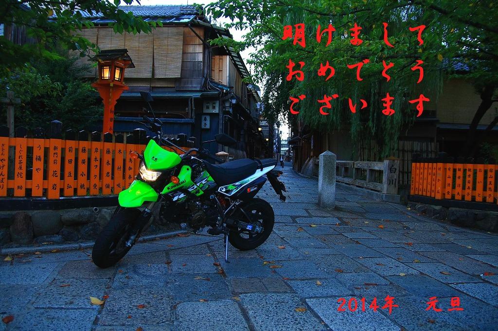 f0264029_17395957.jpg