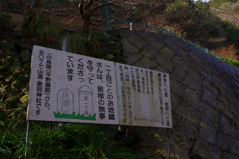 愛宕山へ_c0113733_116630.jpg