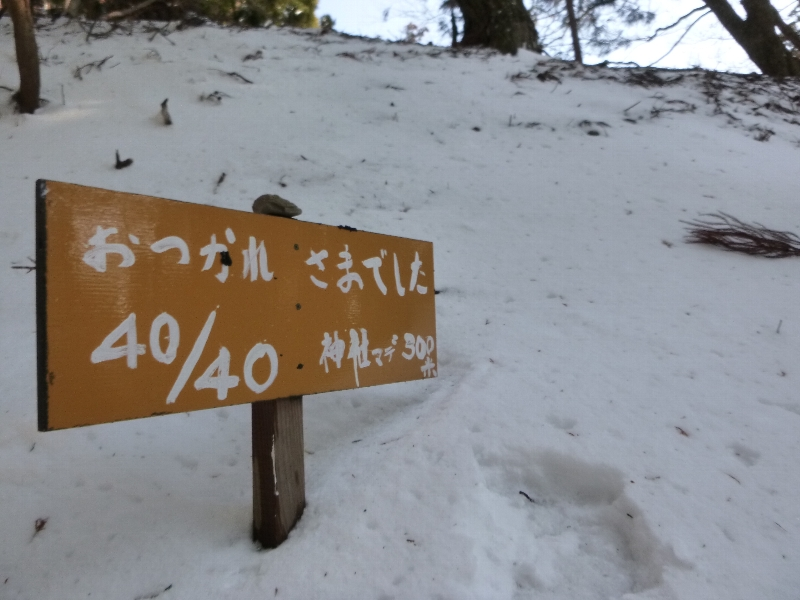 愛宕山へ_c0113733_1284657.jpg