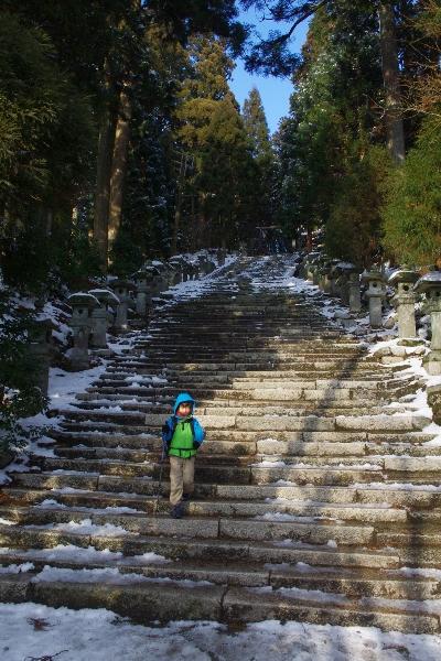 愛宕山へ_c0113733_133886.jpg