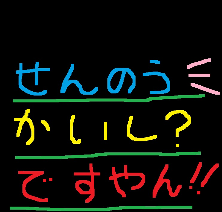 f0056935_2223237.jpg