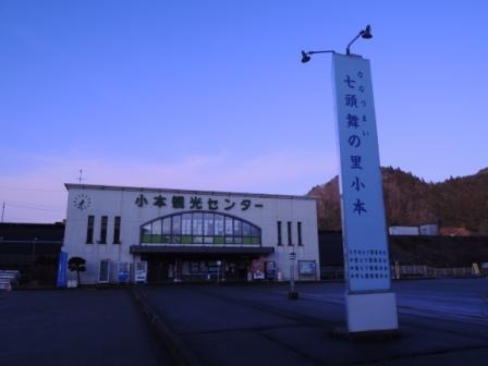 小本漁港の夜明け~2014年、本格復興に向けて_b0206037_945244.jpg