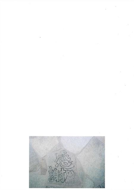 b0202538_18192473.jpg