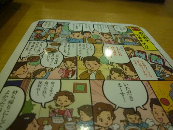 鎌倉に住んでた時、まん前にあった病院が_b0217741_1031911.jpg