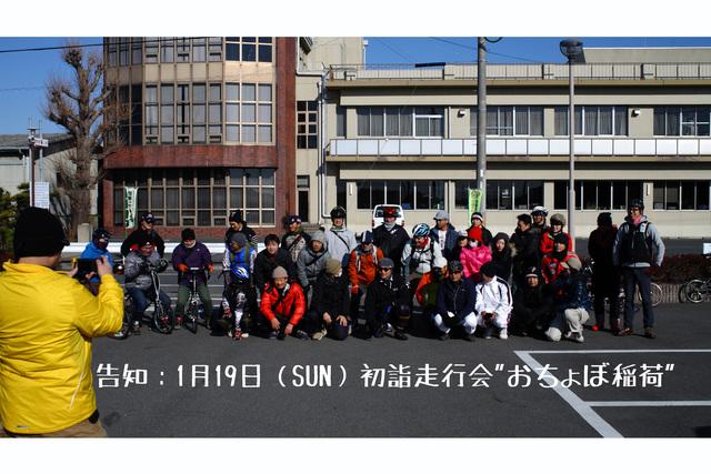 東別院 初鐘×D-K Live デジタル掛け軸 <ゆく年☆ナイトラン>_b0078651_23171934.jpg