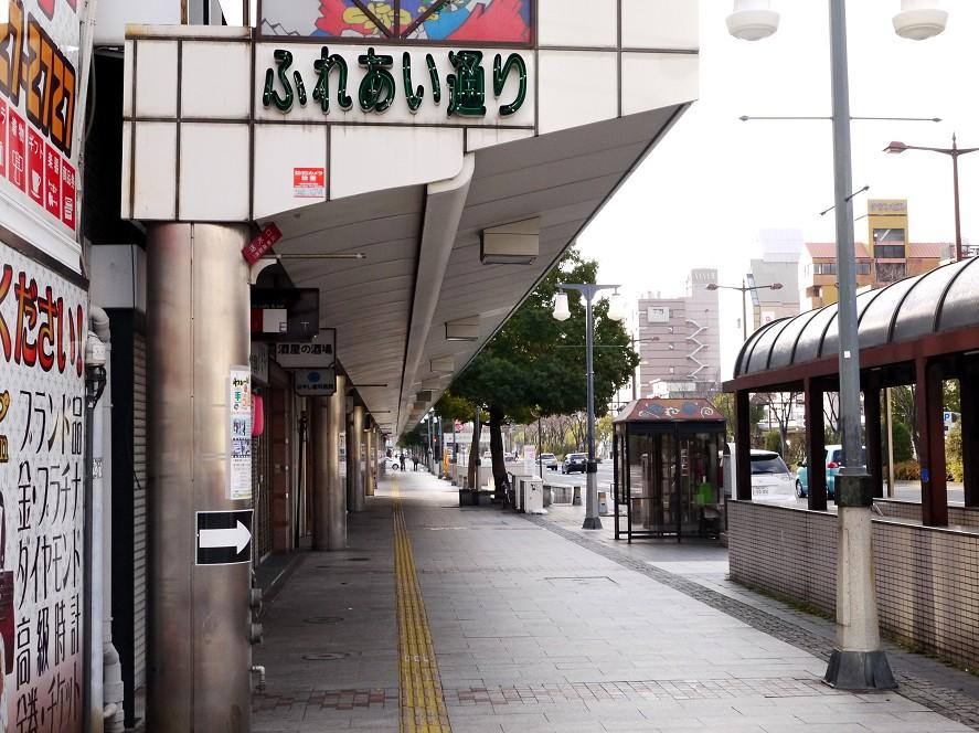 新春風景_b0093754_2030576.jpg