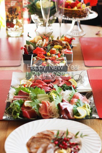 2014年豪華絢爛おせち料理。丁寧に作られた15種類以上のお料理1つ1つが美しい!(レシピ付き)