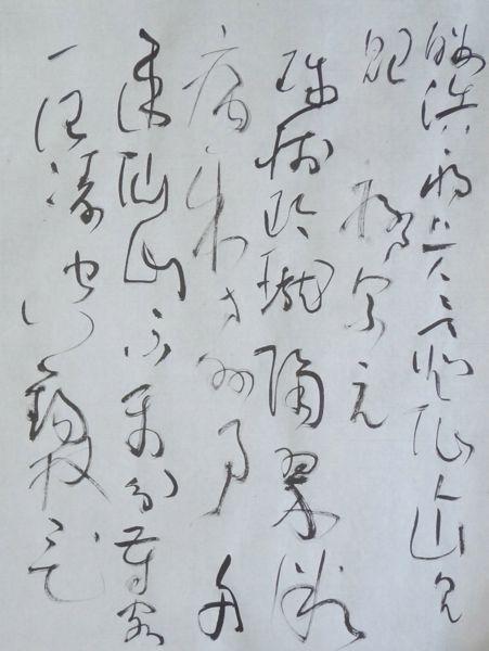 柳宗元_c0169176_8414153.jpg