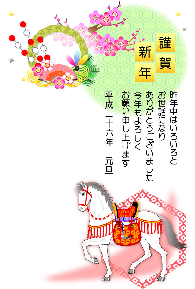 e0046477_085293.jpg