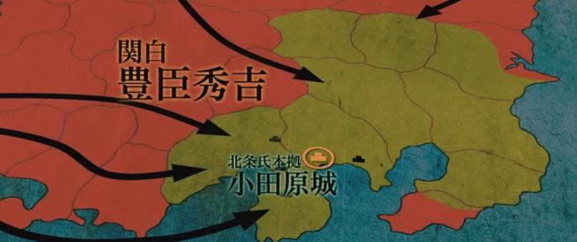 豐臣 Total War_e0040579_18313594.jpg