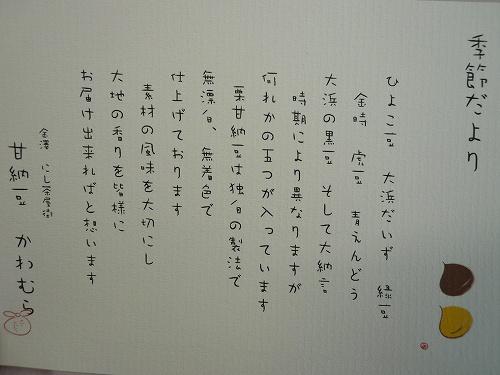 b0122182_195316100.jpg