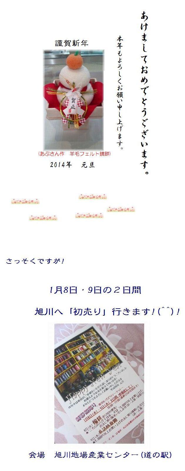 c0221884_1725778.jpg