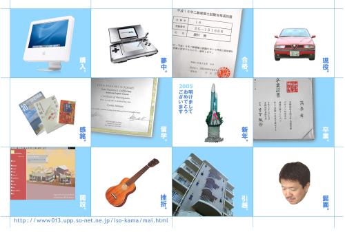 f0015295_09575407.jpg