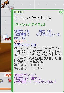 b0169804_0224753.jpg