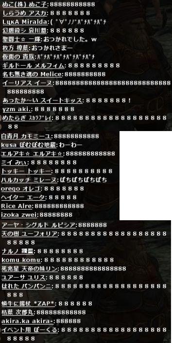 b0236120_01663.jpg
