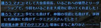 b0236120_0243853.jpg