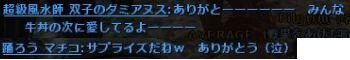 b0236120_075912.jpg