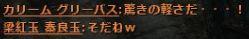 b0236120_22153050.jpg