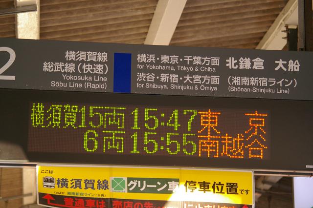 b0283432_2010502.jpg