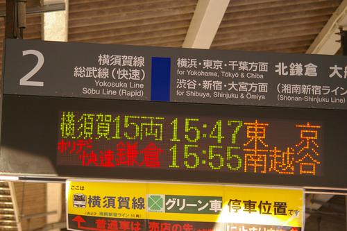 b0283432_2011127.jpg
