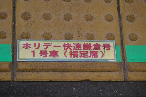 b0283432_20114033.jpg