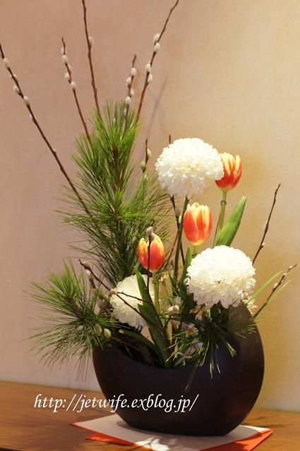 新春のご挨拶 あけましておめでとうございます_a0254243_13254155.jpg