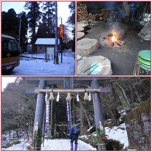 新年の御挨拶・・・英彦山へ_e0164643_215885.jpg
