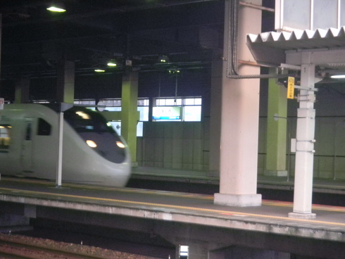 電車・・・・に乗ってきました。。。_f0065444_1644875.jpg