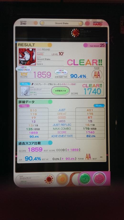 f0019846_1642435.jpg
