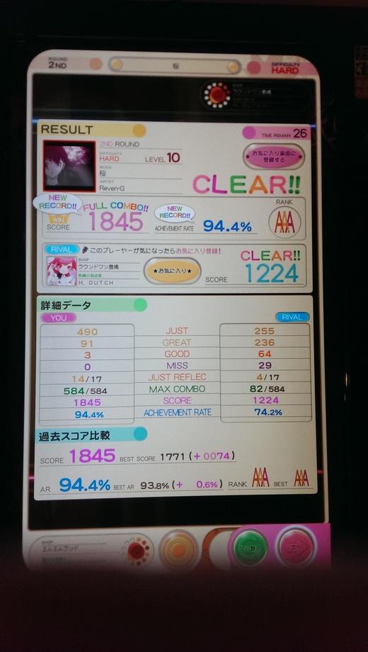 f0019846_16501419.jpg
