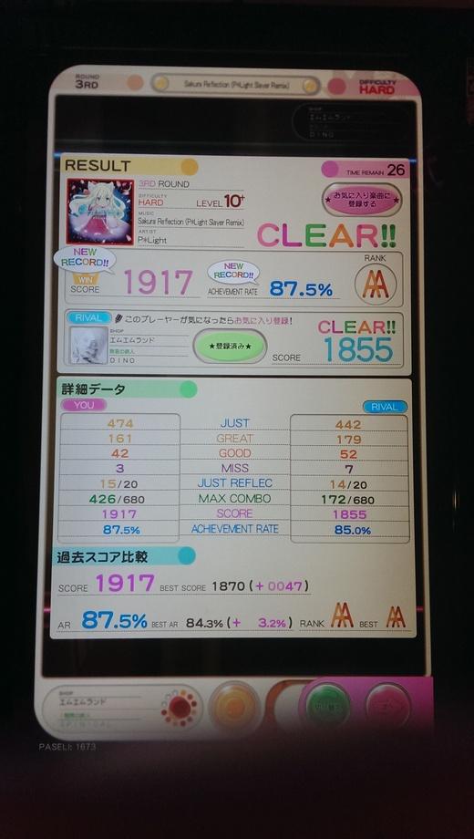 f0019846_1655350.jpg